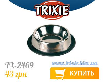 Trixie гарантирует качество зоотоваров. - Миска  для кошки TRIXIE - металлическая с резинкой