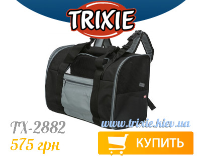 ваш питомец будет рад качеству зоотоваров Trixie - Сумка-рюкзак для кошек TRIXIE