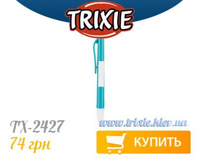 Trixie знает что нужно вашему питомцу - Прибор для удаления клещей TRIXIE
