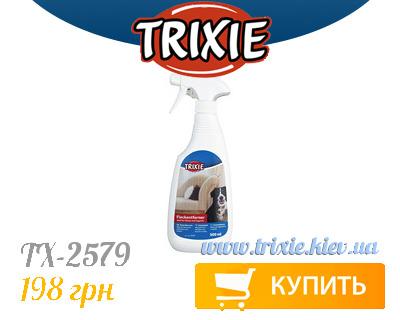 TRIXIE высокое качество и низкая цена! - Пятновыводитель TRIXIE