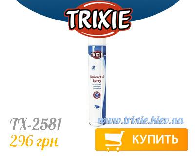 Trixie знает что нужно вашему питомцу! - Универсальный спрей против паразитов TRIXIE