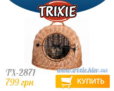 ваш питомец будет рад непревзойденному качеству зоотоваров Trixie - Плетеная переноска для кошек TRIXIE (Размер: 50см)