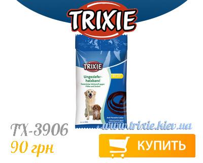 лучшие зоотовары TRIXIE в Украине - Ошейник против паразитов для собак TRIXIE