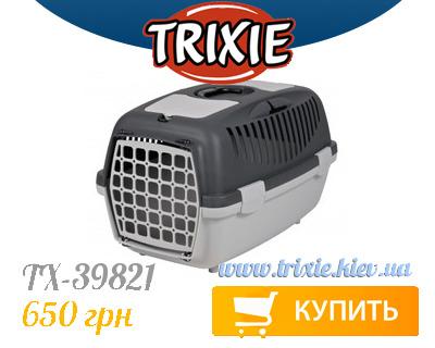 вашему питомцу понравится качество зоотоваров Trixie - Переноска для собак TRIXIE - Capri (Цвет: серый, Максимальный вес: 8кг)