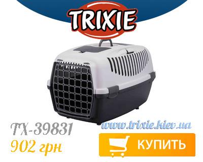 вашему питомцу понравится качество зоотоваров Trixie - Переноска для собак TRIXIE - Capri (Цвет: серый, вес до: 10кг)