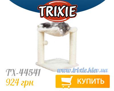 покупай зоотовары Трикси без посредников - Домик для кошки TRIXIE - Baza
