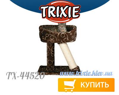 Trixie в Украине по лучшей цене. - Домик для кошки TRIXIE - Cabra