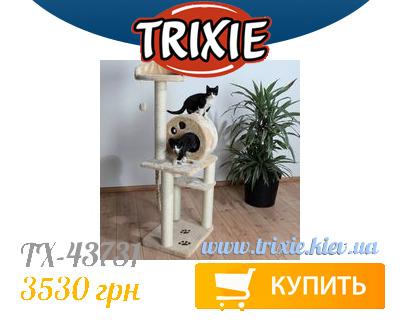 лучшие зоо-товары TRIXIE в Украине - Домик для кошки TRIXIE - Salamanca