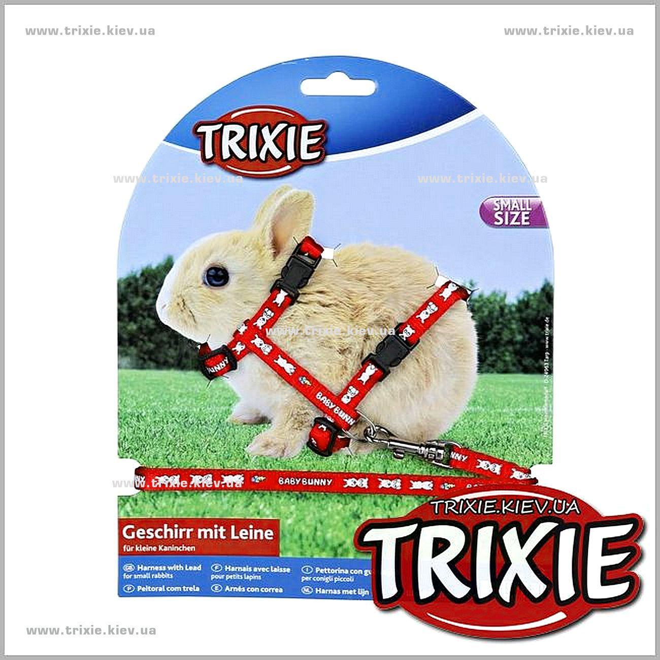 Шлейка для кролика своими руками фото